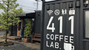 411 COFFEE LAB