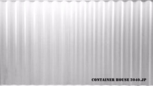 コルゲート鋼板(1.6mm)