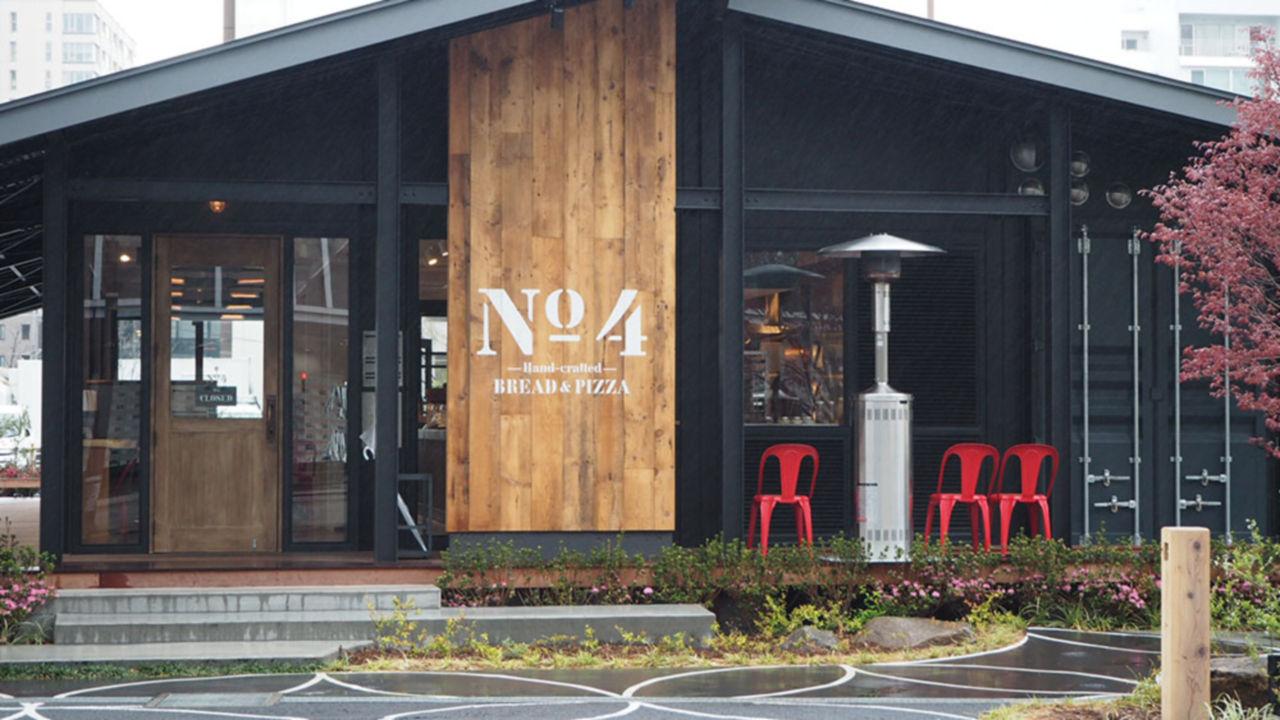 カフェ / レストラン – No.4