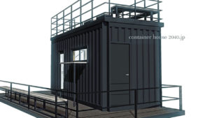s20ftcontainer2
