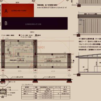 コンテナカフェの図面