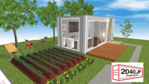 私は住宅の他に、庭にコンテナハウスを置こうと検討