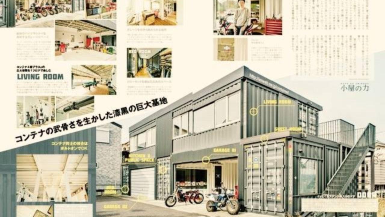 Daytona誌 2016年12月6日本日発売