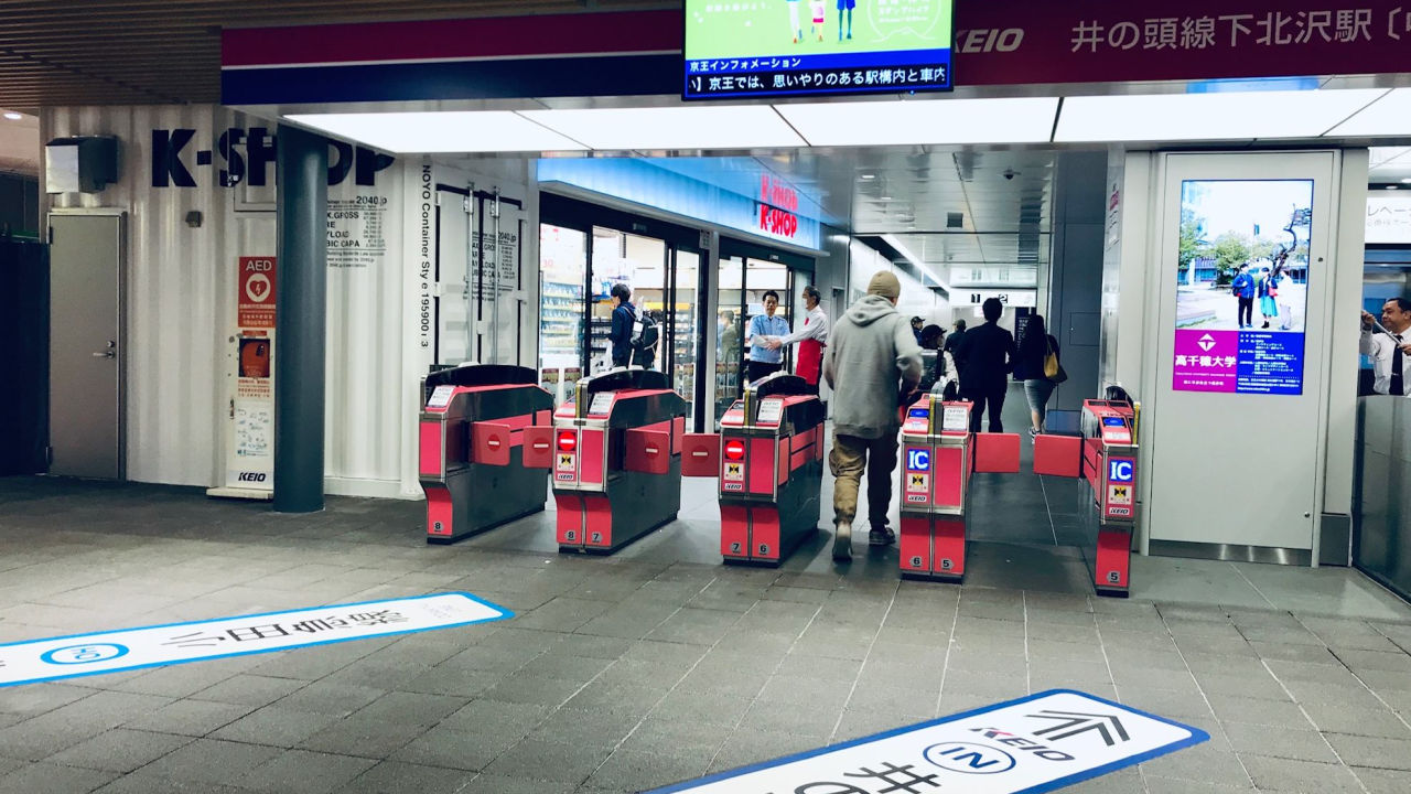コンテナハウス ミニコンビニ「K-SHOP」下北沢駅中央改札口にオープン