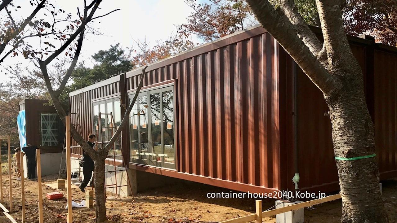 アスレチック施設「BOUKEN Adventure Park」 神戸しあわせの村に建築中