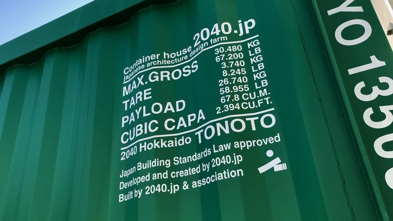 倉庫 – レンタル型トランクルーム
