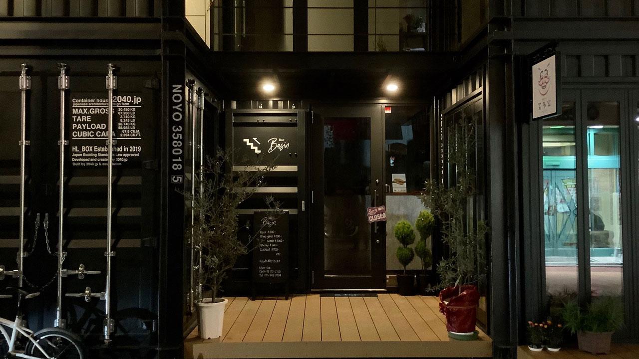ベトナムカフェ – 笑多家(SHOTAYA)
